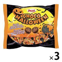 ハロウィン クランチチョコバッグ 125g 1セット(3個 )ザイーニ チョコレート