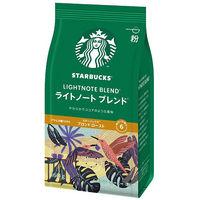 ネスレ スターバックス コーヒー ライトノート ブレンド 1袋 160g