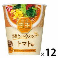 日清食品 日清ラ王 野菜たっぷりタンメン トマト味 1ケース(12食入)