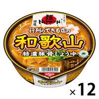 日清食品 日清麺NIPPON 和歌山特濃豚骨しょうゆ 1ケース(12食入)