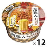 日清食品 日清麺職人 担々麺 1ケース(12食入)