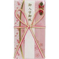 キングコーポレーション 祝儀袋 御入学御祝 さくら 1枚入×10パック IS070469(直送品)