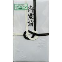 キングコーポレーション 香典袋 本折黒白7本 御霊前 中袋付1枚入66-4 1枚入×50パック M70368(直送品)