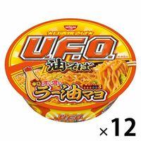 日清食品 日清焼そばU.F.O. 油そば 辛口濃い濃いラー油マヨ付き 1ケース(12食入)