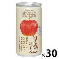 ゴールドパック 信州 安曇野 りんごジュース 190ml ×30本 飲料