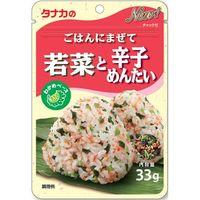 田中食品 ごはんにまぜて 若菜と辛子めんたい タナカ 1箱(10個入)(直送品)