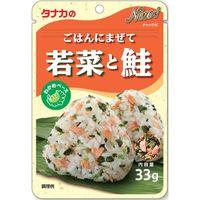 田中食品 ごはんにまぜて 若菜とさけ タナカ 1箱(10個入)(直送品)