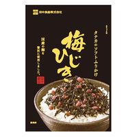田中食品 ソフトふりかけ 梅ひじき タナカ 1箱(10個入)(直送品)