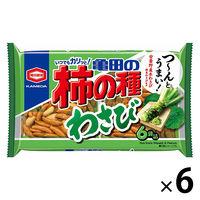 亀田製菓 亀田の柿の種わさび6袋詰 1セット(182g×6袋)