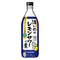 濃いめのレモンサワーの素 1本