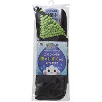 山崎産業 スウスウ 傘ケース抗菌 グリーン 8267000000Y6G 1箱(2個入)(直送品)