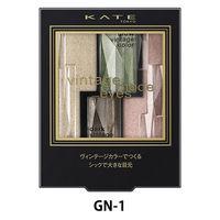 GN-1 シックなグリーン