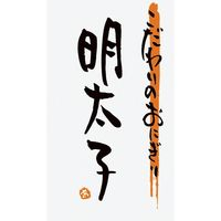 ヘッズ おにぎりあじロールシール/明太子-6 ONG-6RS 1セット(2500枚:500枚×5パック)(直送品)