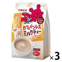 日東紅茶 カフェインレスミルクティー 1セット(30本:10本入×3袋)