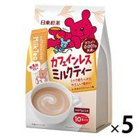 日東紅茶 カフェインレスミルクティー 1セット(50本:10本入×5袋)