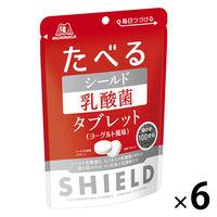 森永製菓 シールド乳酸菌タブレット 1箱(6袋入)