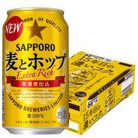 サッポロビール 新ジャンル 麦とホップ 350ml 1箱(24缶入)