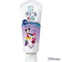 クリニカKidsハミガキ ジューシーグレープ ライオン 歯磨き粉(子供用)