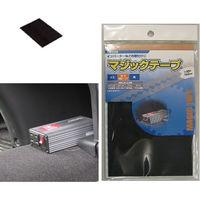 【自動車用品】フジックス マジックテープオス 100mm幅 LW3206 6個(わけあり品)