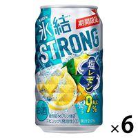 チューハイ 氷結ストロング 塩レモン 350ml×6本 レモンサワー 酎ハイ キリンビール