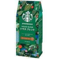 【コーヒー豆】スターバックス ハウスブレンド 焙煎豆 1袋(250g)