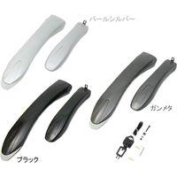 オージーケー技研 ロング&ワイドATBフェンダー パールシルバー MF-018(直送品)