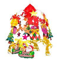 アルファ メリークリスマスセンター TA5-2075(直送品)