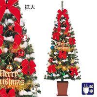 アルファ 150cmスクエアベースツリーセット TE5-6236 1セット(直送品)