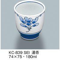 三信化工 湯呑 強化磁器 青風 KC-839-SEI 1セット(5個入)(直送品)
