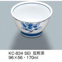 三信化工 反煎茶 強化磁器 青風 KC-834-SEI 1セット(5個入)(直送品)