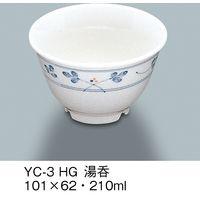 三信化工 湯呑 強化磁器 萩 YC-3-HG 1セット(5個入)(直送品)