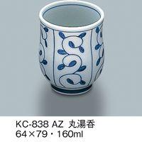 三信化工 丸湯呑 強化磁器 あじわい KC-838-AZ 1セット(5個入)(直送品)