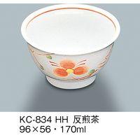 三信化工 反煎茶 強化磁器 初花 KC-834-HH 1セット(5個入)(直送品)