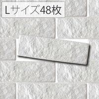 みはし 軽量レンガ風タイル エコブリック ホワイト Lサイズ NEB006L48 2箱(48枚入)(直送品)