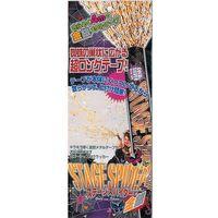 【パーティーグッズ・クラッカー】カネコ ステージスパイダークラッカー SPI-1 4960197102825 1セット(10個入)(直送品)