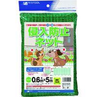 日本マタイ 侵入防止ネット 12mm角目 0.6×5m 緑 FENCE-NET(12)-0.6×5P 1セット(5枚)(直送品)