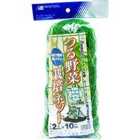 日本マタイ つる野菜栽培ネット 12cm角目 2×10m 緑 GARDENING-NET2010 1セット(5枚)(直送品)