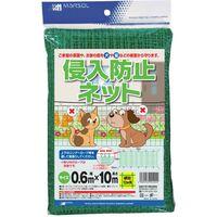 日本マタイ 侵入防止ネット 12mm角目 0.6×10m 緑 FENCE-NET(12)-0.6×10P 1セット(5枚)(直送品)