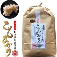 米司郎 自然微生物農法 南魚沼産コシヒカリ 玄米 G-5 1袋(5kg)(直送品)
