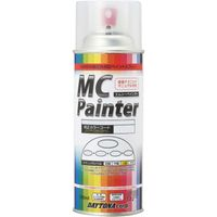 デイトナ MCペインター (H68) パールグレアホワイト 95686(直送品)