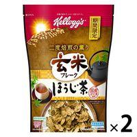 ケロッグ 玄米フレークほうじ茶 2袋
