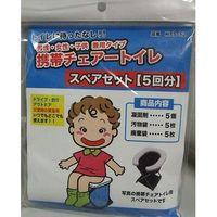 石野商会 チェアトイレ用スペアセット KTS12(取寄品)