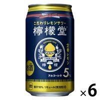 定番レモンサワー 6缶