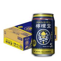 定番レモンサワー 24缶