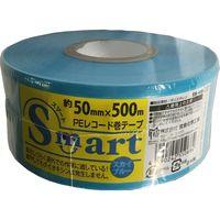 PEレコード巻テープ50mm/500m スカイブルー 4990242550684 宮島化学工業(直送品)