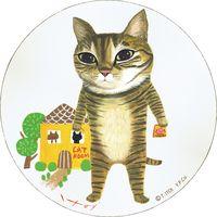 ユーパワー 糸井忠晴 木製ラウンドアート「きなこ(Lサイズ)」 IT-01524(直送品)