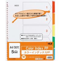 テージー カラーインデックスPP A4 30穴 5山 IN-3405 1セット(5組)(直送品)