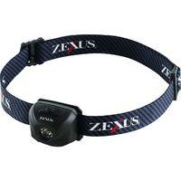 冨士灯器 ZEXUS LED ヘッドライト ZX-R10 1個 160-6434(直送品)