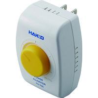 白光(HAKKO) 白光 パワーアジャスター FD700-81 1個 138-6840(直送品)