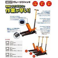BAL ガレージジャッキ 1.5トン No.1385(直送品)